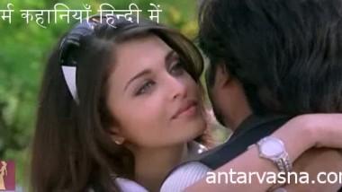 Aishvarya Rai kissing Rajnikant