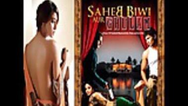 sahib biwi aur gulam Hindi Dirty Audio