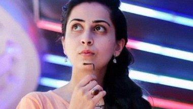 Sex controversy video of Bengali actress Alina Rajput